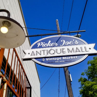 picker-joes-antique-mall-shopping-savannah-ga-vintage.jpg